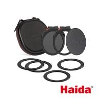 Haida M10 濾鏡支架系統 67-82mm (HF-HD43KIT)