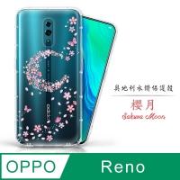 Meteor OPPO Reno Austria diamond phone shell painting - Sakura month