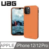 UAG iPhone 12/12 Pro 耐衝擊環保輕量保護殼-橘