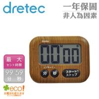 (dretec)[Wood] dretec sense the big screen electronic timer - Walnut