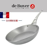 """(de Buyer)France [de Buyer] Bi Ye pot with """"Paris lightweight beeswax limited"""" iron tower handle pan 28cm"""