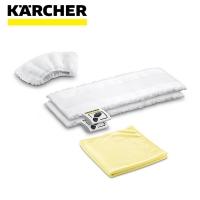 (karcher)【Germany KARCHER】 Microfiber multipurpose cloth set for accessories kitchen