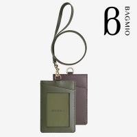 (BAGMIO)BAGMIO duet leather three card dual color straight ID sleeve - green brown