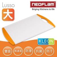 (NEOFLAM)[Korea NEOFLAM] Lusso Antibacterial PP Plastic Anti-skid Cutting Board - Large - Orange -44cm