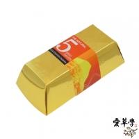 愛草學 金磚皂(50克*5入)+隨機試用皂x2+提袋