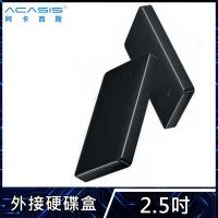 (ACASIS)ACASIS 2.5-inch hard drive external box (black/USB-C)