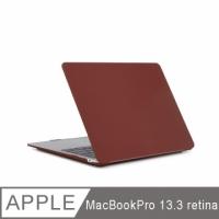 MacBook Pro 13.3-inch Retina Stylish Lightweight Anti-collision Protective Case Burgundy