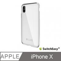 SwitchEasy iPhone X 光學玻璃鏡面手機殼 ●銀白色