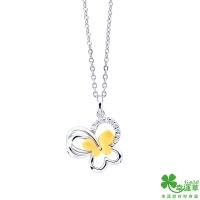 (幸運草金飾)Clover Gold New World Gold/Silver Pendant Free Necklace