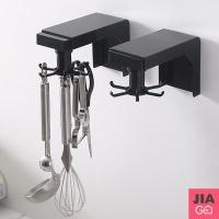 (JIAGO)JIAGO kitchen retractable rotating hook