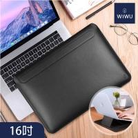"(wiwu)【WiWU】Skin Pro Portable Stand Notebook Case 16"" Black"