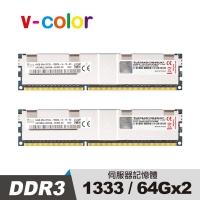 (v-color)v-color All DDR3 1333 128GB (64GBX2) LR-DIMM server dedicated memory