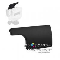 GoPro HERO 4 3+ 副廠 防水殼專用(一般)上蓋鎖扣 保護蓋