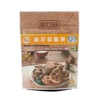 【Love D Mushroom】90g velvet mushroom in shortbread bag-thin salt