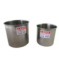 (福泰)[Cooking master] 304 stainless steel oil pan (10 + 12cm each)