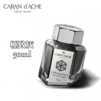 "(Caran d'Ache)Caran d'Ache Qatar ""pen ink"" extreme gray Infinite Grey / 50ml"