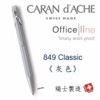 "(CARAN d'ACHE)CARAN d'ACHE ""849 Series Pen Classic"" gray"