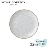 (ROYAL DOULTON)[Royal Doulton] Maze Grill Gordan Ramsay Chef Co-branded Series 22cm Flat Plate (Elegant White)