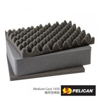 (Pelican)PELICAN 1451 Foam Group - Applicable 1450 Case