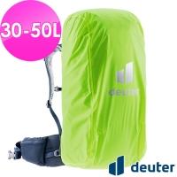 (DEUTER)[German deuter] Raincover II waterproof backpack case 30~50L (3942321 fluorescent yellow/climbing/camping/dustproof)