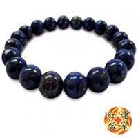 (紅運當家)[Alone] Hongyun super high quality navy blue lapis lazuli bead bracelet (bead diameter 9mm)