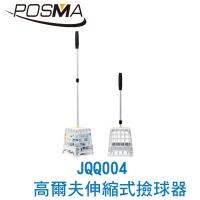 (POSMA)POSMA golf telescopic ball picker can detect 40 balls JQQ004