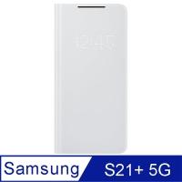 Samsung Galaxy S21+ 5G LED皮革翻頁式皮套 - 淺灰