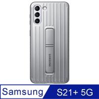 Samsung Galaxy S21+ 5G 立架式保護皮套 - 淺灰