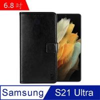 IN7 瘋馬紋 Samsung S21 Ultra (6.8吋) 錢包式 磁扣側掀PU皮套 吊飾孔 手機皮套保護殼-黑色