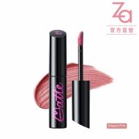 Za Fogmaker Lip Glaze Elegant Pink 4.5g
