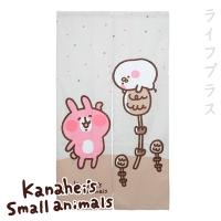 卡娜赫拉長門簾-85x150cm-可愛杉菜