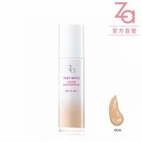 Za Whitening Concentrating Foundation Essence OC10 25ml