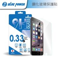 (BLUE POWER)Blue Power Infocus M370 9H glass protector