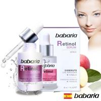 Spain babaria retinol 30ml Firming