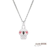 (kanahei)J'code True Love Password Kahra's Small Animals - Cute Pink Rabbit Bunny Silver Pendant Send Necklace
