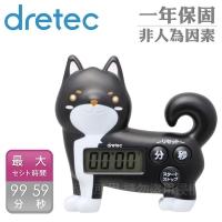 (dretec)[dretec] New Shiba Inu style timer - black