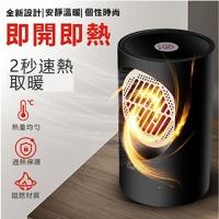 Electric heater 110V Taiwan special sky eye heater electric heater electric heater fan