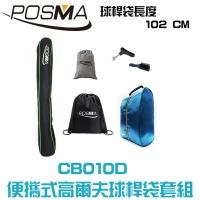 (POSMA)POSMA golf clubs with 4-piece set CB010D