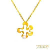 (今生金飾)This life gold ornaments are the golden pendants with leather cords