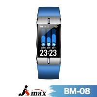 JSmax BM-08健身運動&健康管理智慧型手環(藍色)