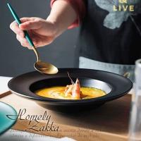 【Homely Zakka】北歐創意啞光色釉陶瓷深湯盤/義大利麵盤/西餐盤_莫蘭迪黑