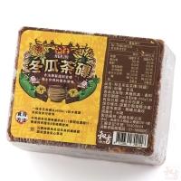 Heji Winter Melon Tea Brick Premium 500g
