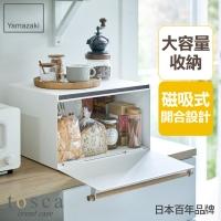 (yamazaki)【YAMAZAKI】tosca storage two-in-one storage group