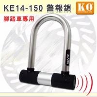 [KO] KE14-150 alarm lock