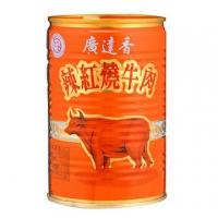 Quanta Fragrant Spicy Braised Beef (440gx3pcs)