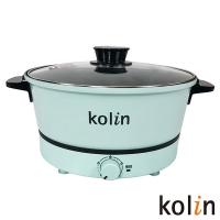 (kolin)Kolin 3 liters multi-function electric hot pot KHL-UD301