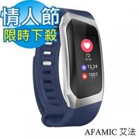 【AFAMIC 艾法】M8智能心率GPS智慧手環(藍銀)