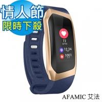 【AFAMIC 艾法】M8智能心率GPS智慧手環(藍金)