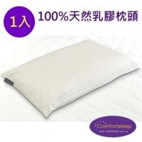 "(Comfortsleep)""Comfortsleep"" 100% pure natural latex pillows 1 into the diastolic pressure, sending a pillow cleaning pad"