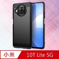防摔保護殼 for 小米 10T Lite 5G (黑)